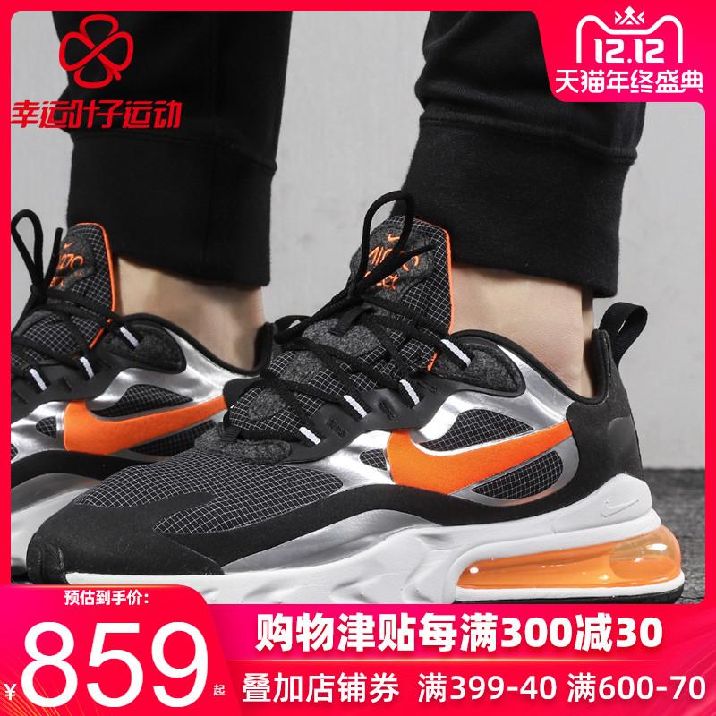 Nike耐克男鞋2019秋冬季新款运动鞋Air Max 270 React气垫跑步鞋