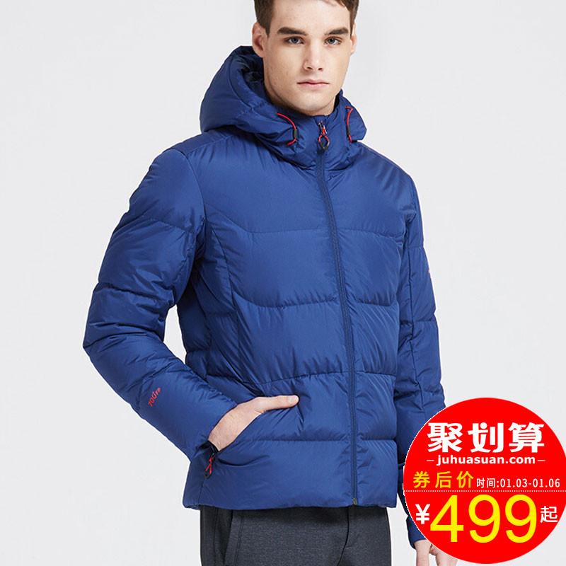 探路者羽绒服户外秋冬季男装女装防风加厚保暖冬装滑雪外套羽绒衣