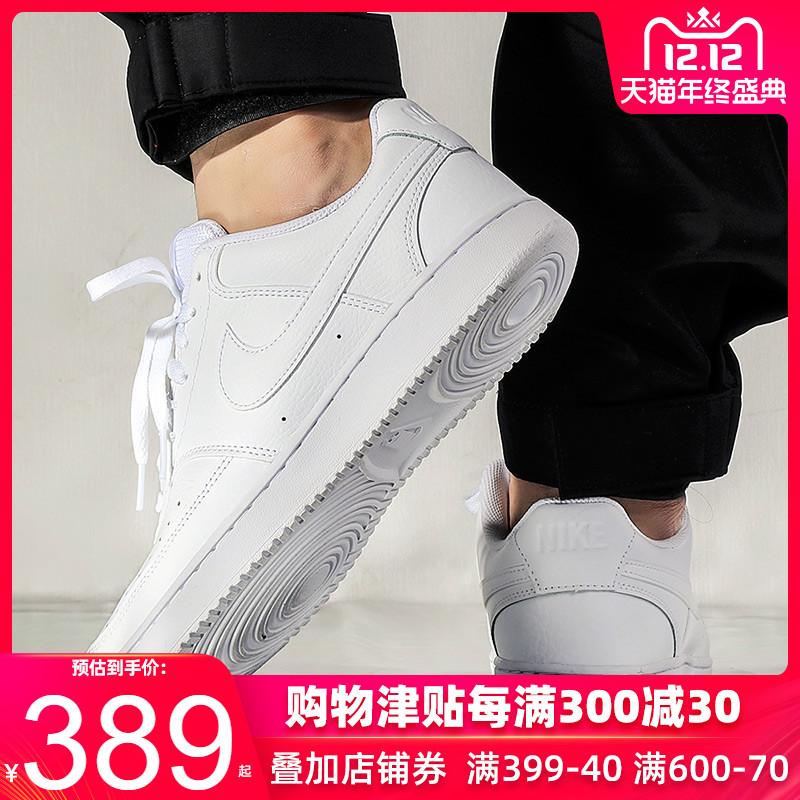 Nike耐克官网旗舰男鞋冬季新款运动鞋简版空军一号小白板鞋休闲鞋