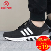 阿迪达斯男鞋2018春季新款EQT防滑耐磨缓震运动鞋跑步鞋DA9375