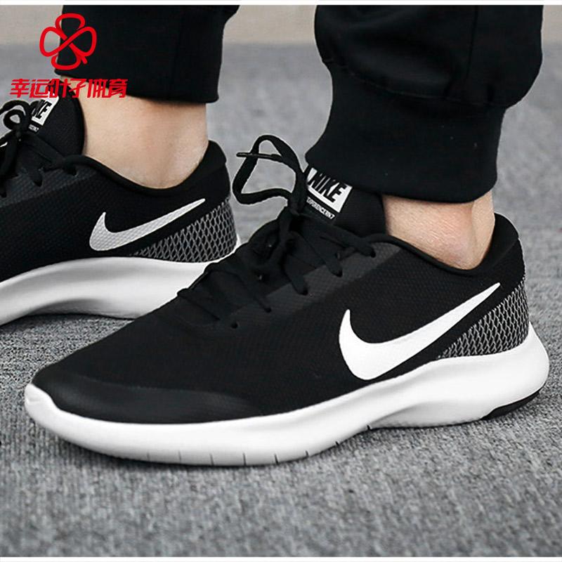Nike耐克男鞋女鞋2018秋季新款运动鞋减震耐磨透气休闲鞋跑步鞋