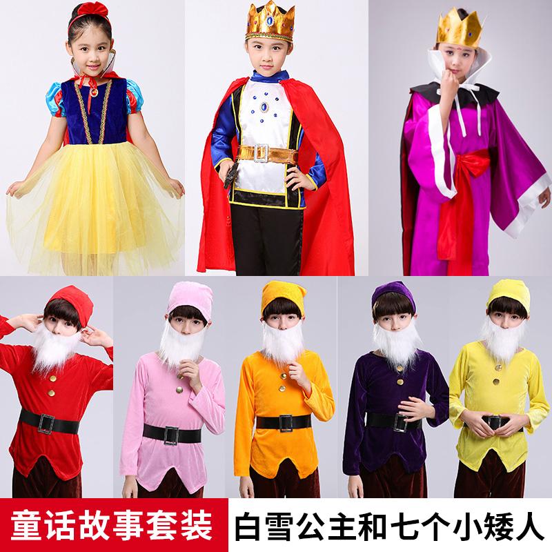 裙王子圣诞节白雪公主衣服套装演出服