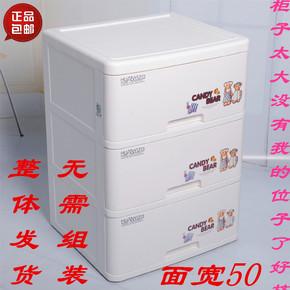 抽屉式收纳柜衣柜子整理柜特大塑料收纳箱卫生间类储物柜多层柜子