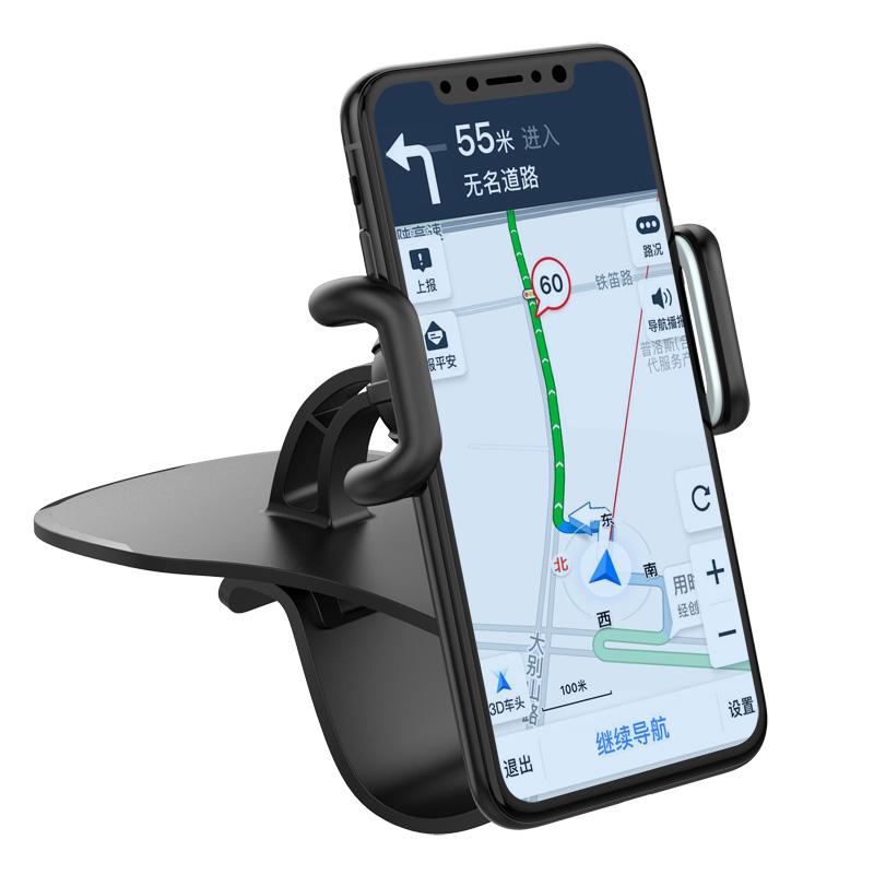 车载手机支架仪表台汽车车用手机架手机夹子多功能车上导航支撑架