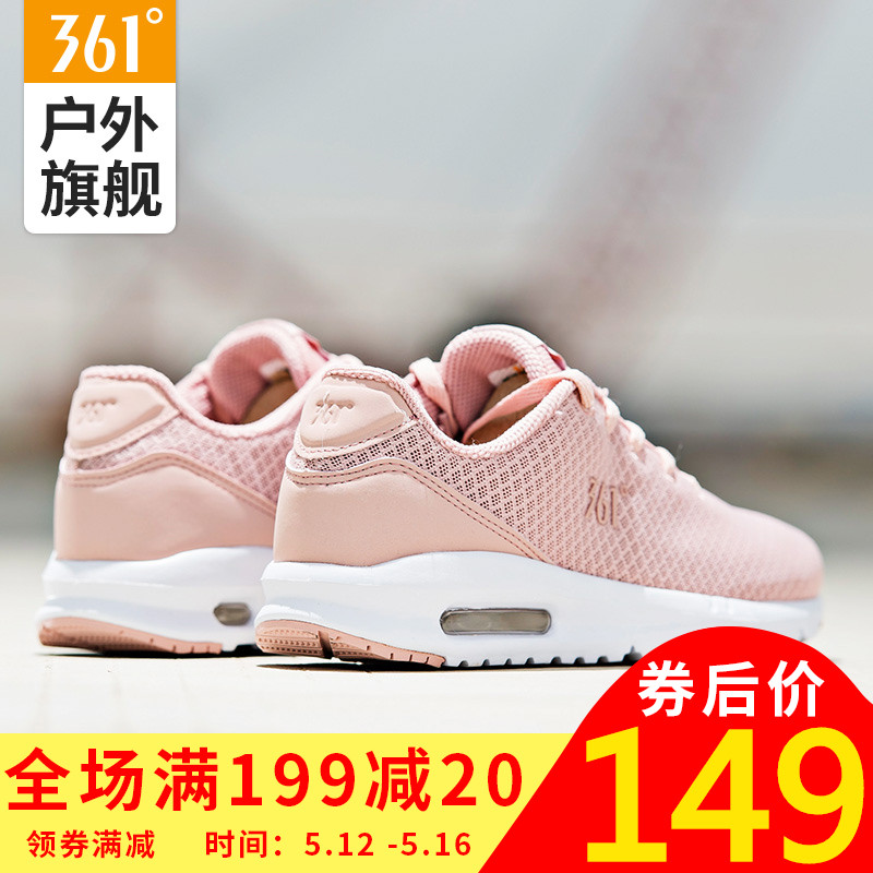 运动版跑鞋
