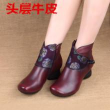 爱达森妈妈鞋民族风真皮短靴单靴女手工原创绣花粗跟高跟短筒裸靴