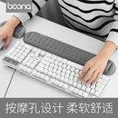 键盘手托 记忆棉机械键盘手托87/104键电脑硅胶鼠标手护腕垫掌托鼠标垫护腕手托创意舒适游戏手托