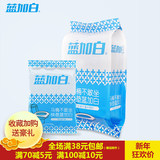 Disposable toilet seat blue plus white travel travel business waterproof antibacterial toilet paper 10 pieces