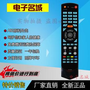 康佳液晶电视遥控器KK-Y331A Y331 LG26GS88 LC40GS60D LG26GS88
