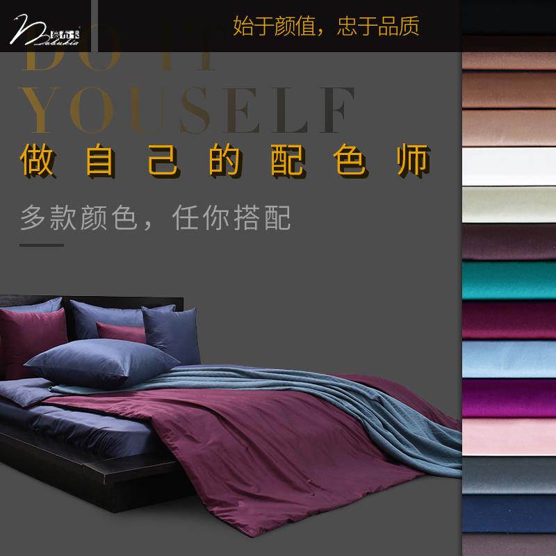 慕布卡四件套匹马棉贡缎100支400根活性印染自主拼色私家床品定制