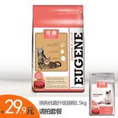 幼猫粮成猫粮 优趣鳕鱼挑嘴配方猫食品 猫粮 成猫 10kg 多省包邮