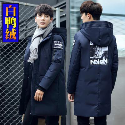 【天天特价】男式冬保暖白鸭绒羽绒服青少年厚印花中长款连帽外套