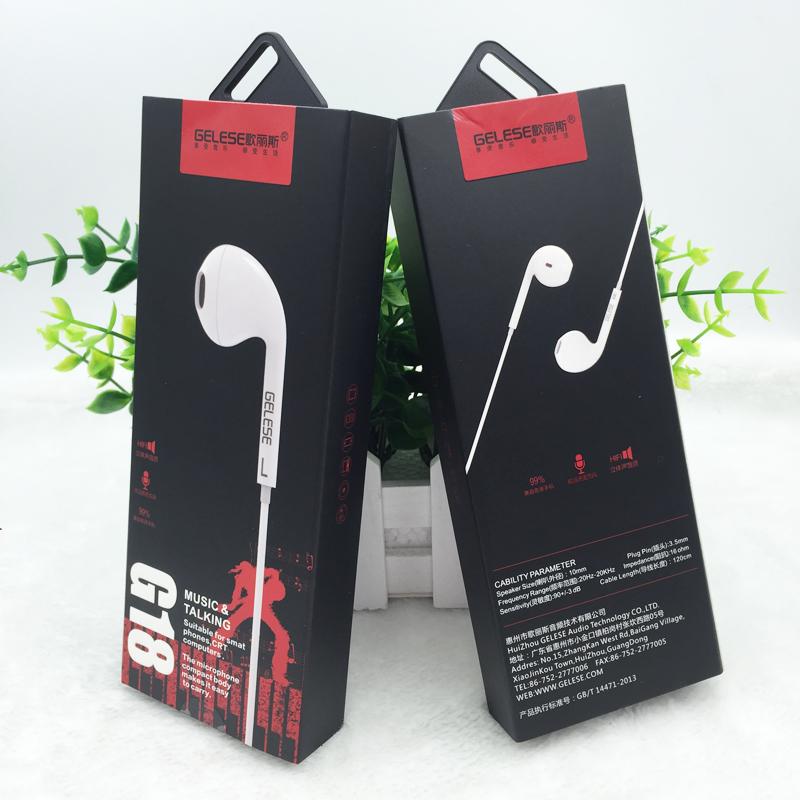 g18耳机