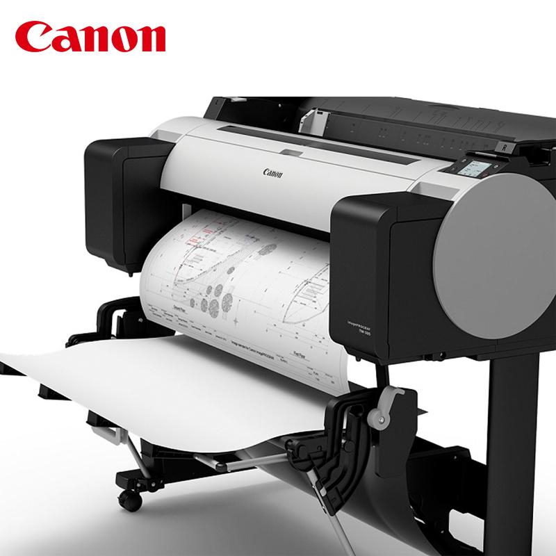 佳能TM5200MFP绘图仪A1幅面大型打印复印多功能打印机
