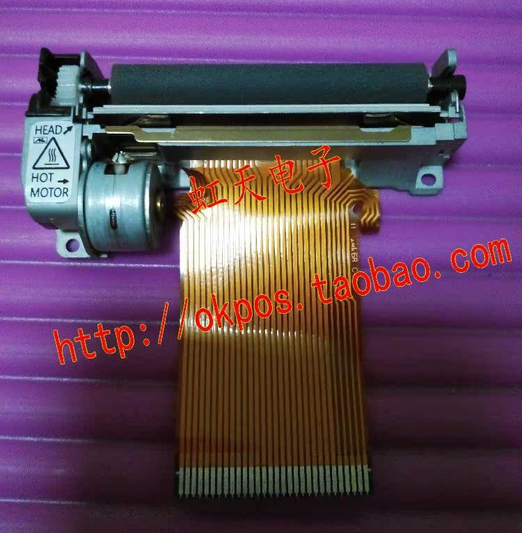 资江 ZJ-5890K 打印头
