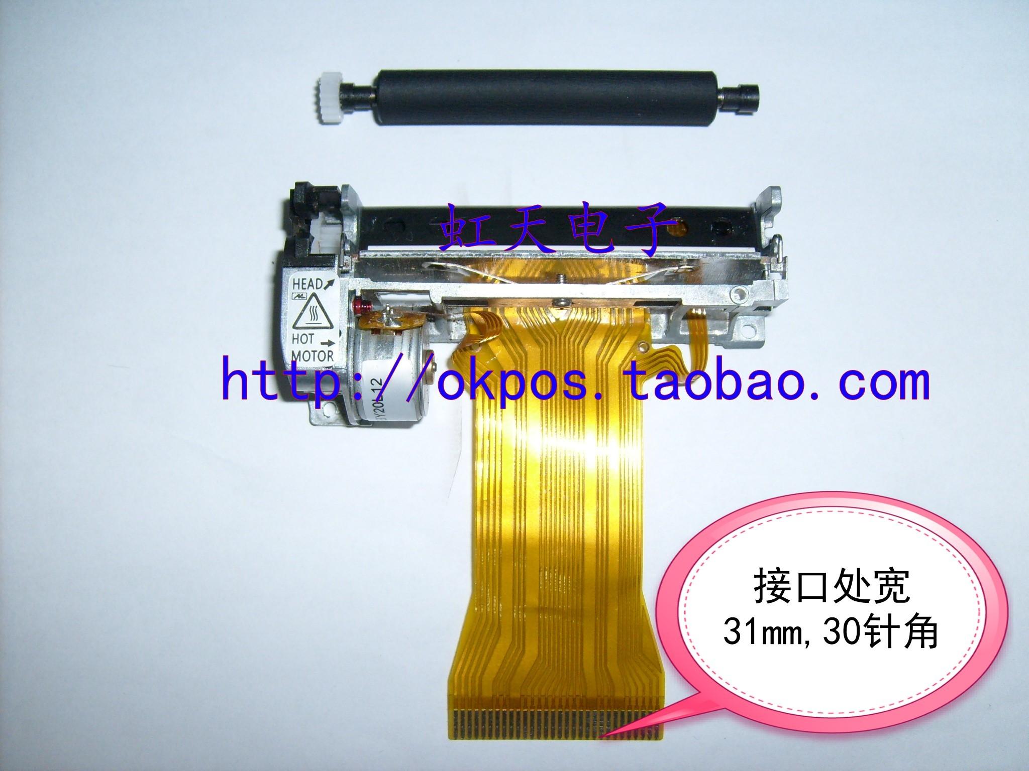 龙飞LF300 收银机打印头 HT-6300 打印头(满10送1,包邮)