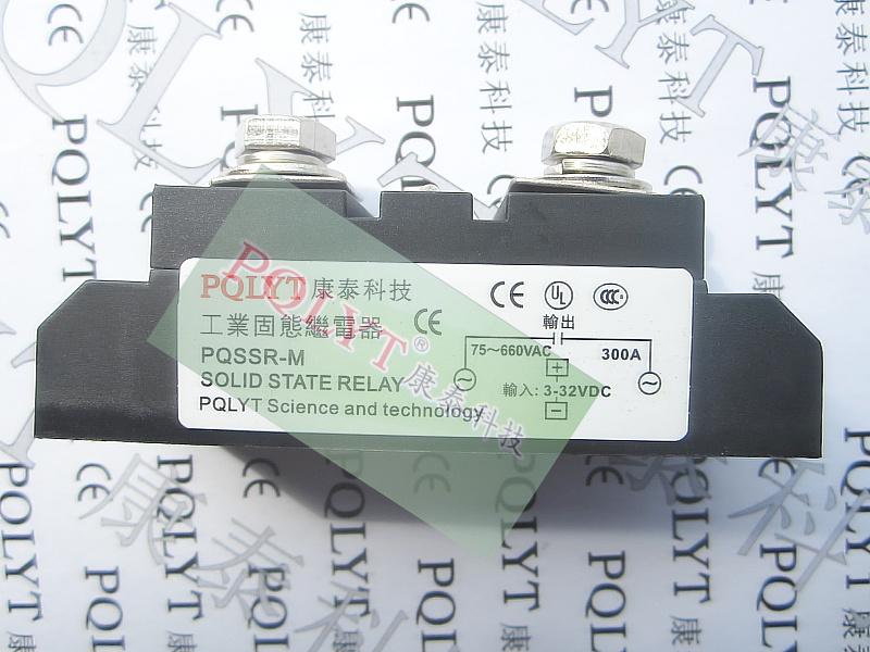 大电流固态继电器