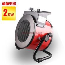 大功率220V2KW家用居浴两用PTC陶瓷加热取暖器暖风机热风扇包邮