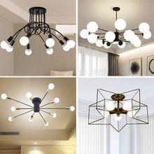 现代简约吸顶灯创意餐厅客厅卧室服装店吊灯铁艺弯管个性北欧灯具