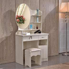 梳妆台简约现代板式化妆桌抽屉卧室多功能迷你化妆台带凳子