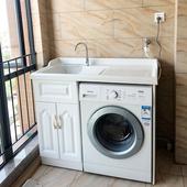 洗衣机柜子阳台组合滚筒洗衣机伴侣柜台盆实木洗衣柜定制图片