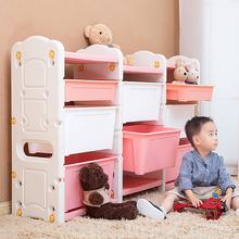 儿童玩具收纳架塑料宝宝简易多层抽屉式整理柜幼儿园置储物箱组合