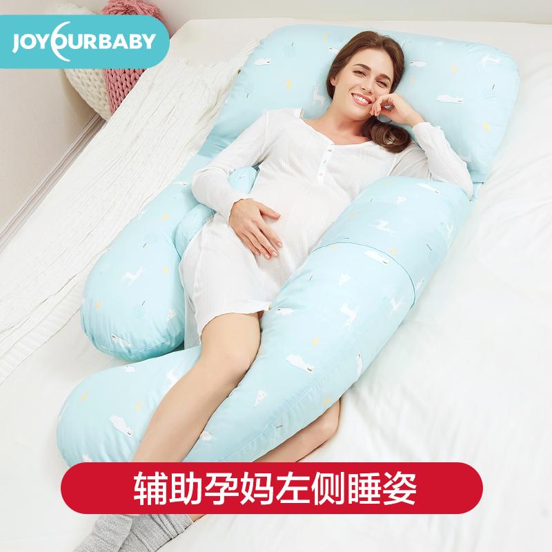 佳韵宝孕妇枕头护腰侧睡枕卧睡觉枕孕托腹U型神器用品孕期靠抱枕
