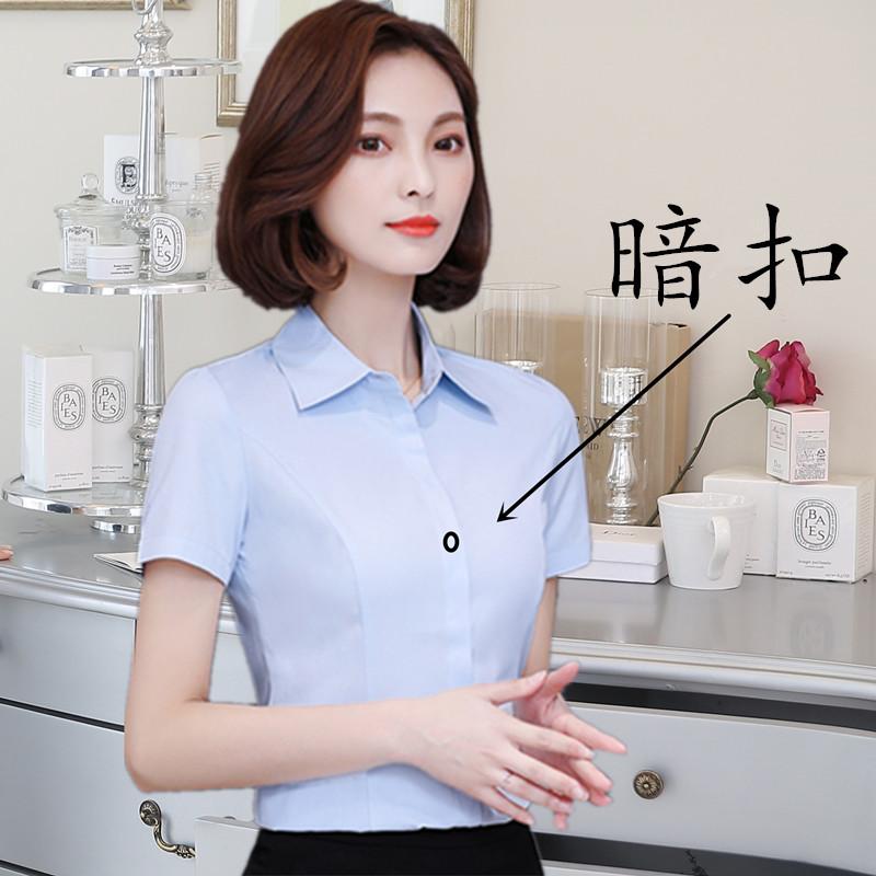 白衬衫女短袖职业装韩范夏季新.
