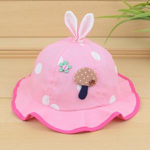 韩版宝宝帽子春夏女婴幼儿童遮阳帽可爱公主盆帽婴儿太阳帽渔夫帽