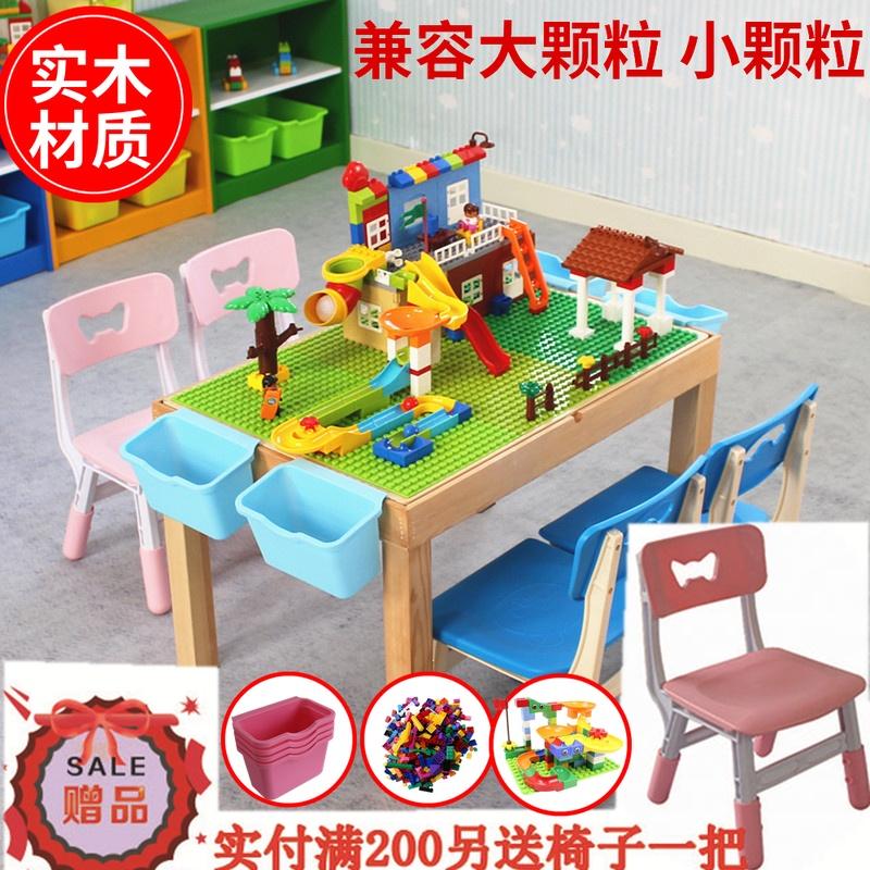 儿童积木桌子多功能大小颗粒兼容legao男女孩子益智拼装玩具3-6岁