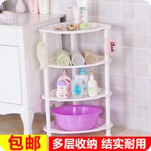 浴室厨房多层收纳架塑料脸盆架层架客厅卫生间落地式置物架三角架