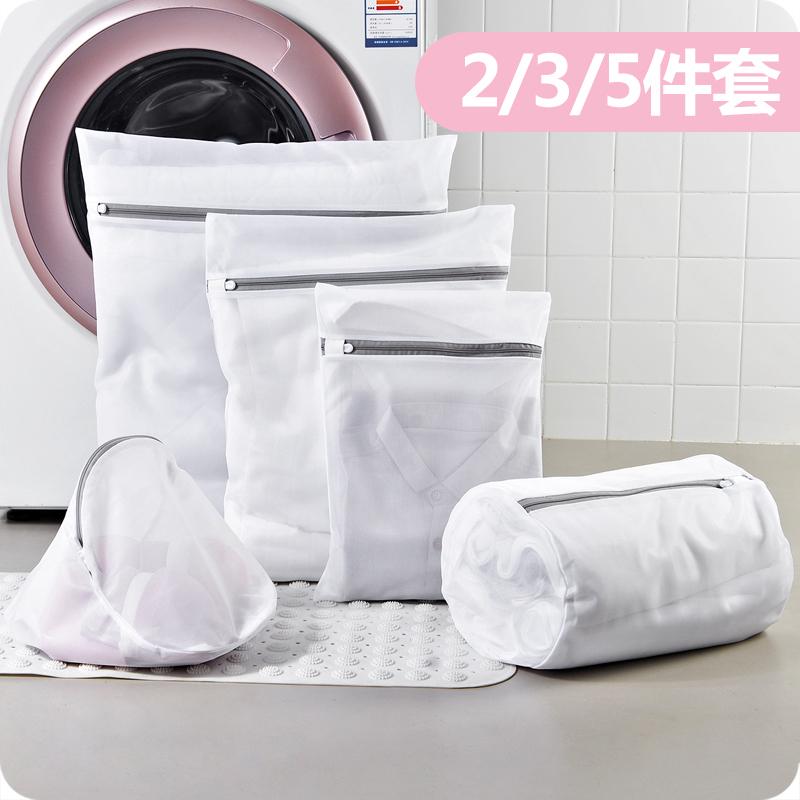 优思居 洗内衣专用洗衣袋网 细网文胸清洗护袋网套婴儿衣物护洗袋