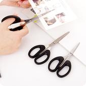 优思居 多功能办公小剪刀 家用学生diy手工剪纸刀不锈钢美工剪刀