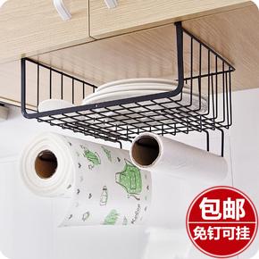 衣柜收纳架金属置物架整理架 厨房橱柜下挂架隔层挂篮壁挂储物架