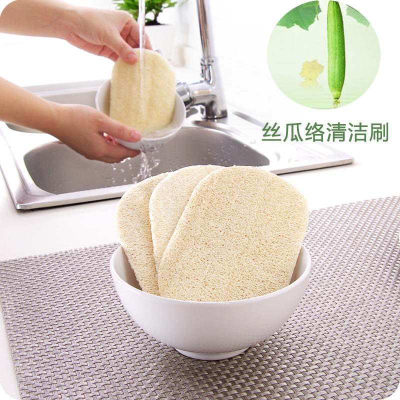 丝瓜布洗碗布