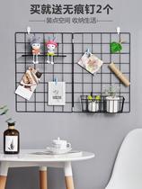 网格挂照片墙装饰北欧铁艺置物架房间壁挂相框墙ins相片墙优思居