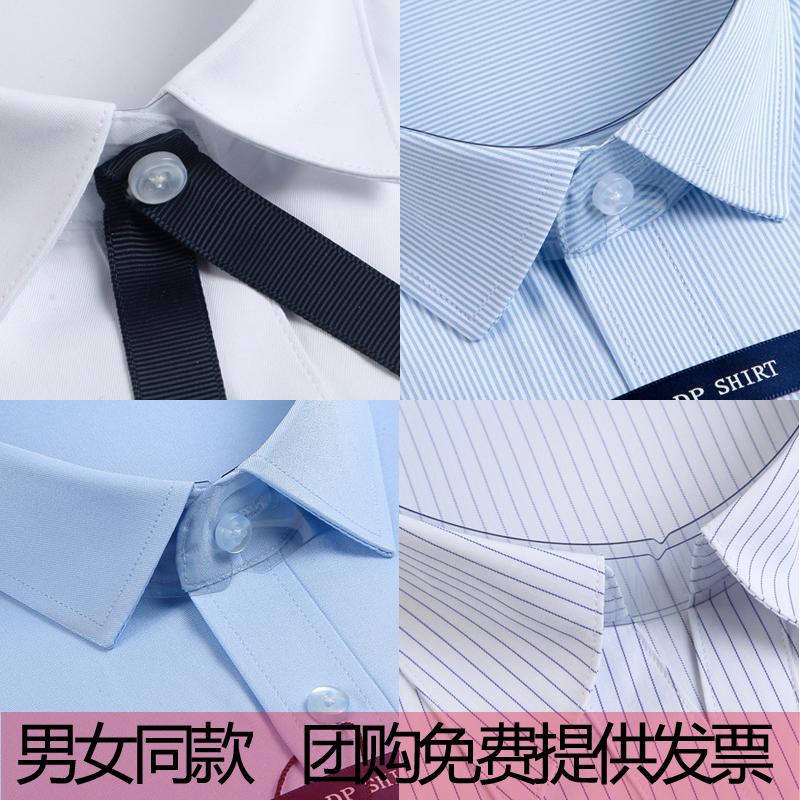 雅戈尔女士白衬衫长袖2018秋装新款免烫修身条纹工作服OL职业正装