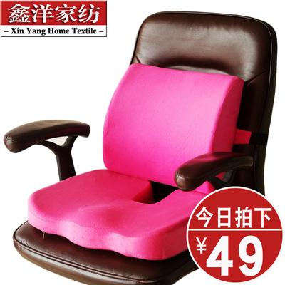 办公椅腰垫腰是什么档次