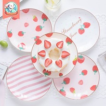 Cute plate set dish home ins net red plate personality creative western food steak ceramic dishware
