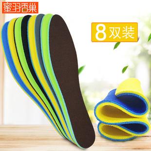 8双装运动鞋垫男女吸汗透气防臭减震加厚保暖跑步篮球皮鞋垫冬季
