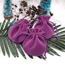 紫罗兰绒布袋珠宝饰品束口袋戒指项链耳机数据线收纳包喜糖袋图片