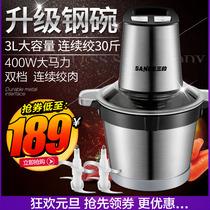 大容量电动不锈钢商用豆浆机磨浆机浆渣分离家用豆腐脑现磨豆腐机