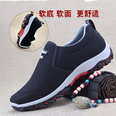 中年男土工作鞋老北京布鞋爸爸鞋夏季透气休闲鞋子四季老年鞋软底