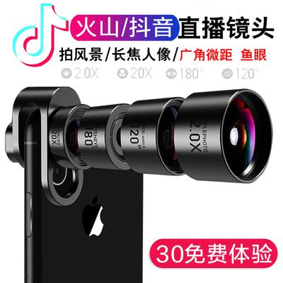 手机镜头外置高清摄像头广角长焦微距鱼眼四/三合一iphone X通用单反套装华为mate苹果oppo手机拍照镜头8/7P