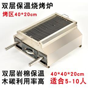 无烟烧烤炉木炭不锈钢家用烤羊腿小炉子烤肉机炉烧烤箱烤串烧烤机