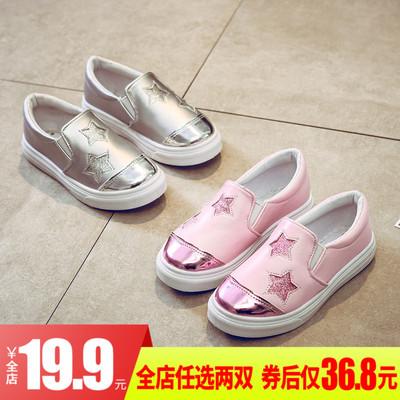 儿童运动鞋2018新款韩版透气春秋中大童休闲板鞋潮小学生女童鞋子