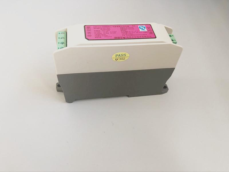 泰和安JB-QTL-TX3016火灾报警控制器联动型琴台机销售配件正品