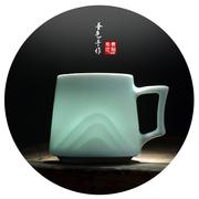 圣瓦 陶瓷手工杯山水杯雕刻青山办公杯马克杯景德镇写字杯子定制