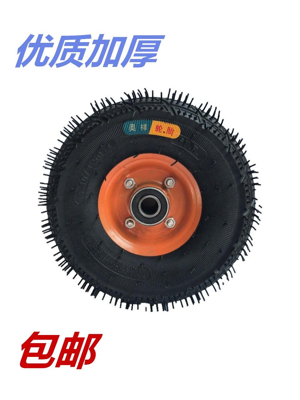 10寸充气轮胎老虎车轮胎手推车轮子加厚打气轮350-4充气轮子特价图片