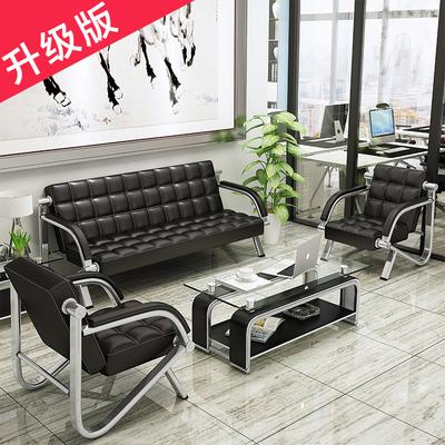 办公商务沙发
